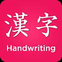 Kanji Handwriting - Viết Kanji