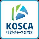 대한전문건설협회 icon