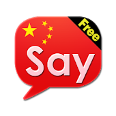 Say Chinese Free (Learn&Speak)