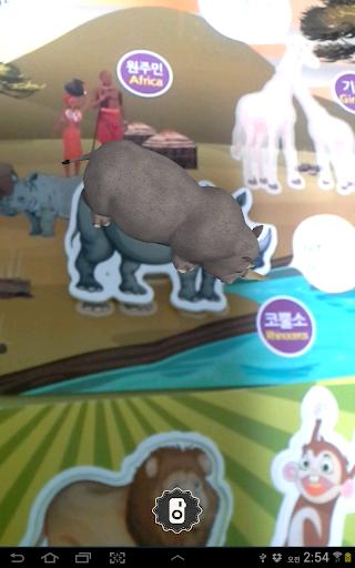 마법스티커동물-신기한 동물여행 정식판