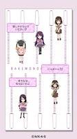 Screenshot of 化物語 ライブ壁紙