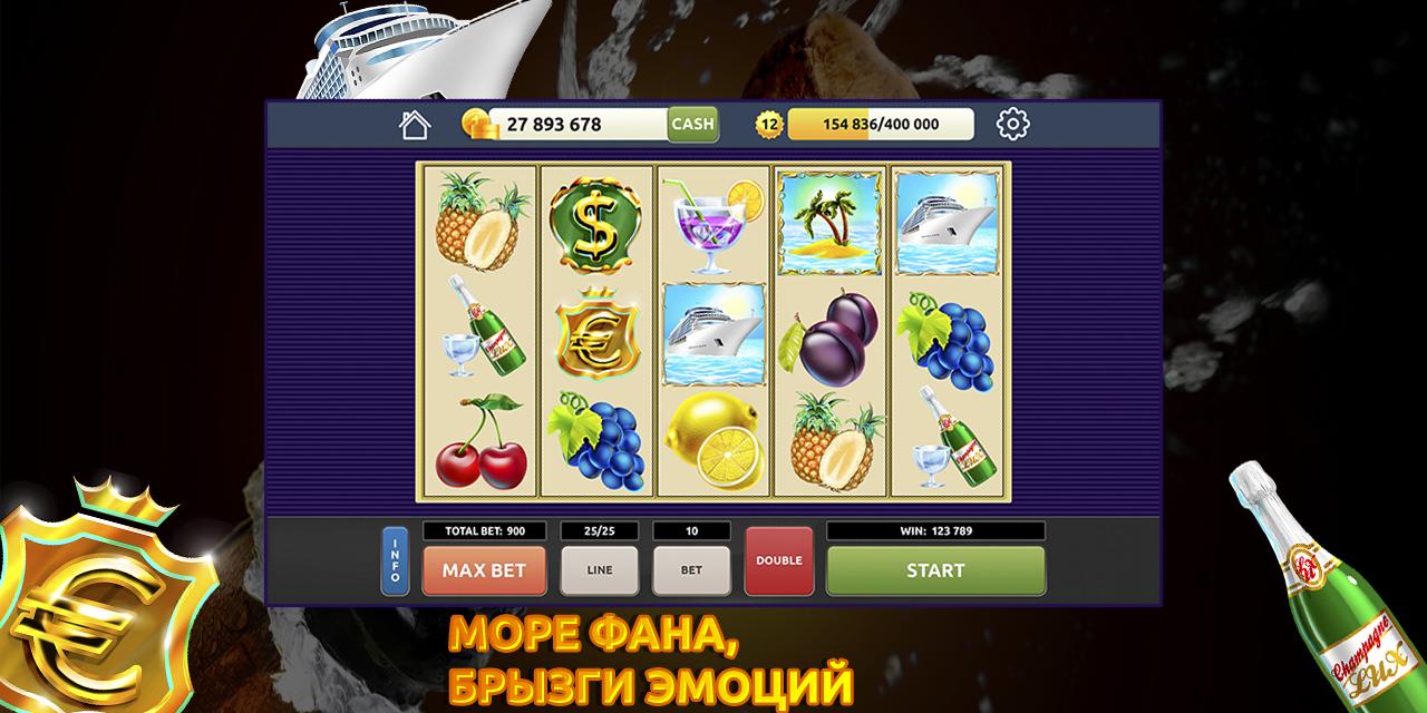 Игровые Автоматы Для Телефона Андроид
