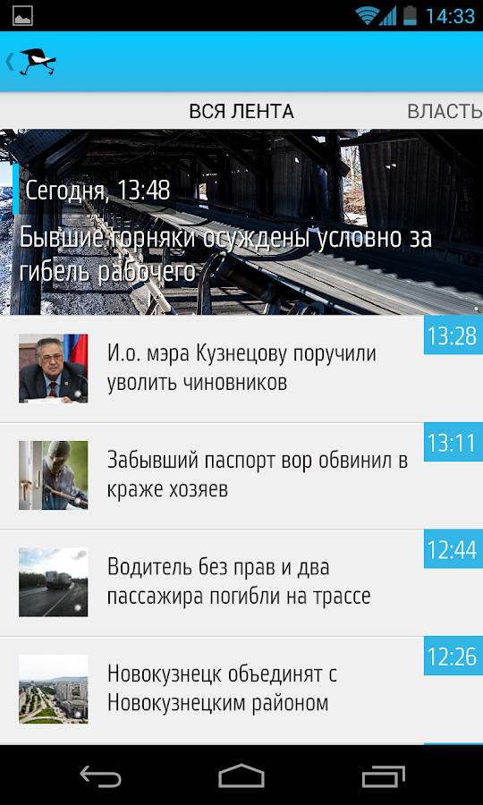 A42.RU- screenshot