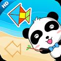 귀염이 도형놀이-유아교육BabyBus icon