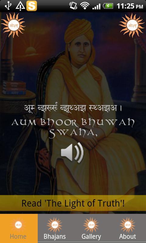 Arya Samaj App - screenshot