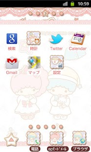 SANRIO CHARACTERS Theme19- screenshot thumbnail
