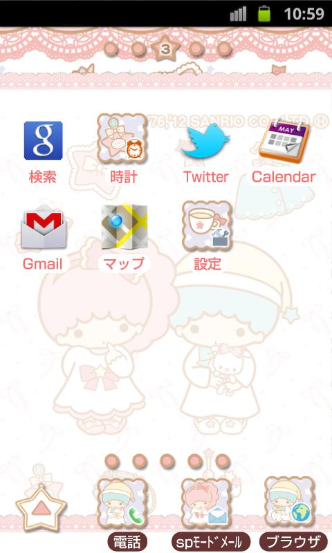 SANRIO CHARACTERS Theme19 - screenshot