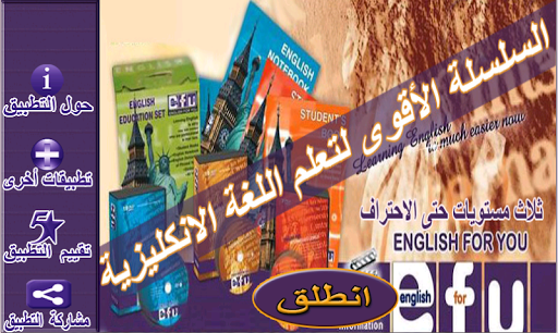 LearnEnglish Kids | British Council |
