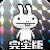 ラビットぼうや完全版 file APK Free for PC, smart TV Download