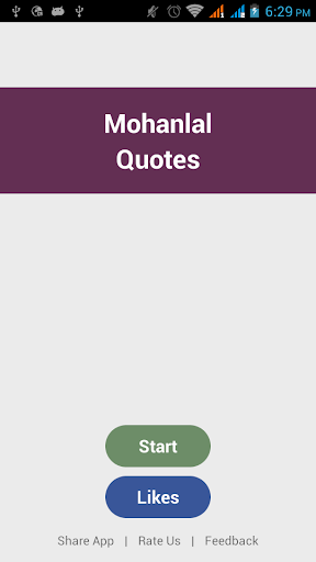 Mohanlal Quotes