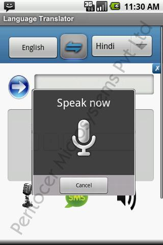 Language Translator - screenshot