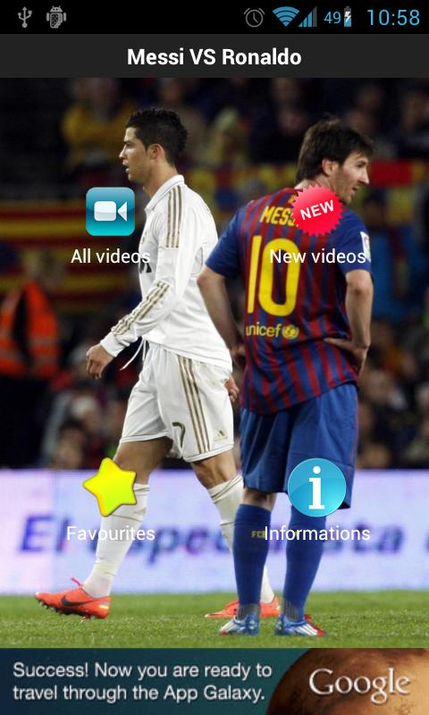 Messi VS Ronaldo - screenshot