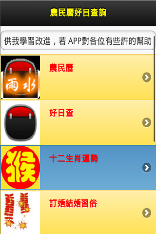 find out是什麼意思_find out的翻譯_音標_讀音_用法_例句_愛詞霸在線詞典