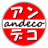 andeco * sweets