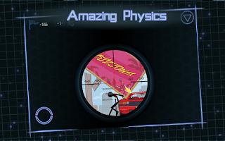 Screenshot of Optical Inquisitor 17+