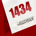 صور خلفيات التقويم الهجرى 1434 icon