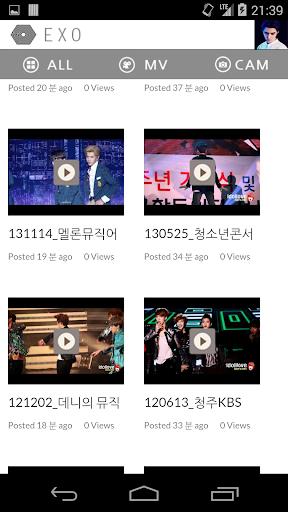 엑소 디오 직캠 뮤직비디오 EXO D.O