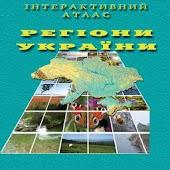 Regions of Ukraine