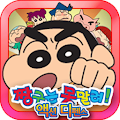 Game 짱구는못말려 디펜스 PLUS+ apk for kindle fire