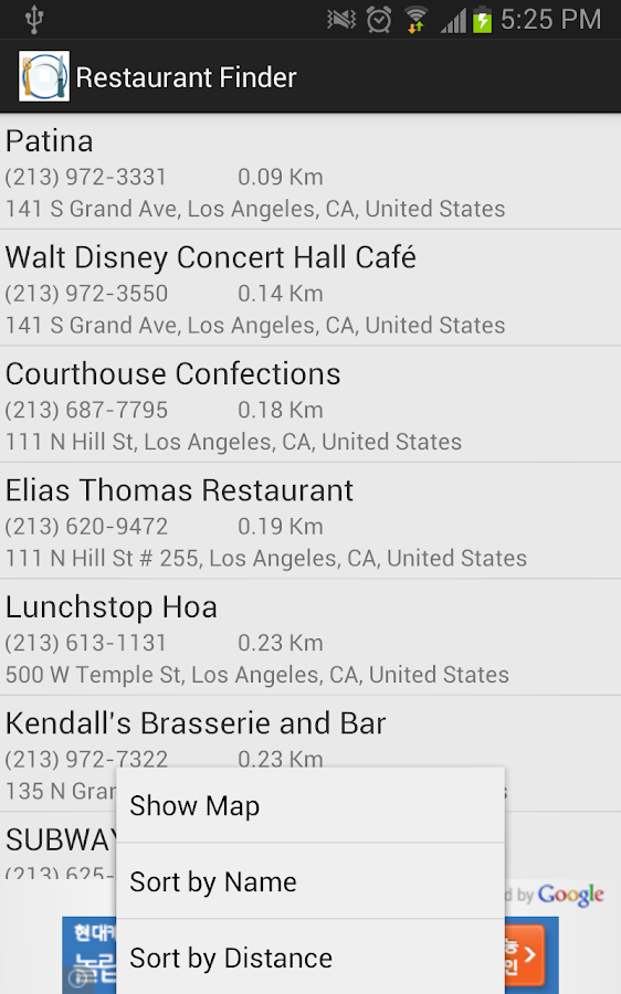 Restaurant Finder- screenshot