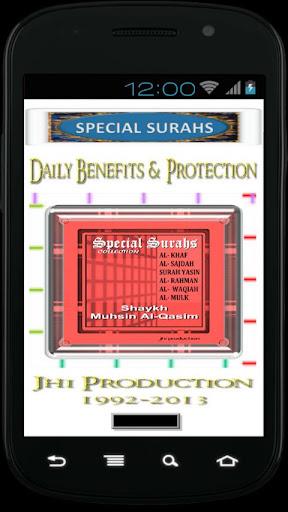 Al Qasim Special Surahs
