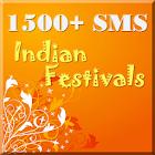 Festival SMS Collection icon