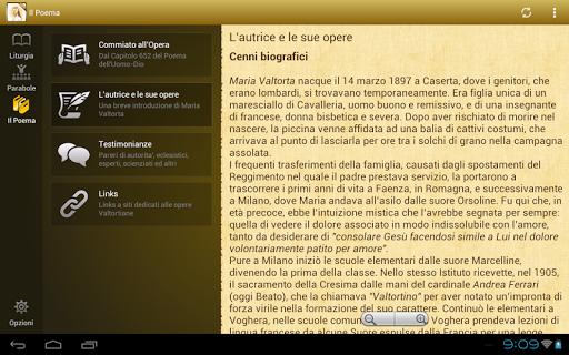 【免費書籍App】Valtorta-APP點子