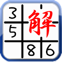 Sudoku Answer icon