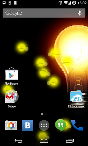 Glowworm Live Wallpaper