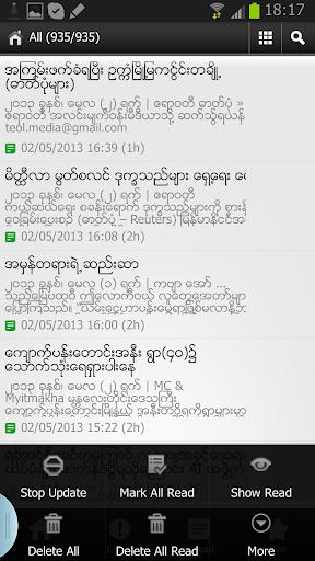 Screenshots #9. The Eye Of Light အလင္းမ်က္ဝန္း / Android