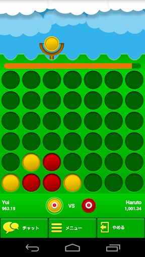 4目並べオンライン4目並べマルチプレーヤー|玩棋類遊戲App免費|玩APPs