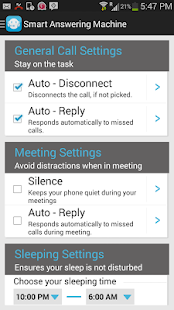 Smart Answering Machine- screenshot thumbnail