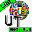 Eng-Russian Translator Lite icon