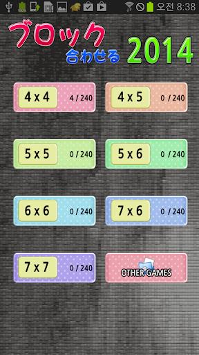 Metal Slug II - Apk|Android Game Download|Wiki - 9Game