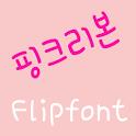 365pinkribbon Korean Flipfont logo
