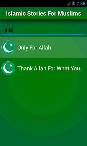 【免費生活App】Islamic Stories: Muslims/ Kids-APP點子