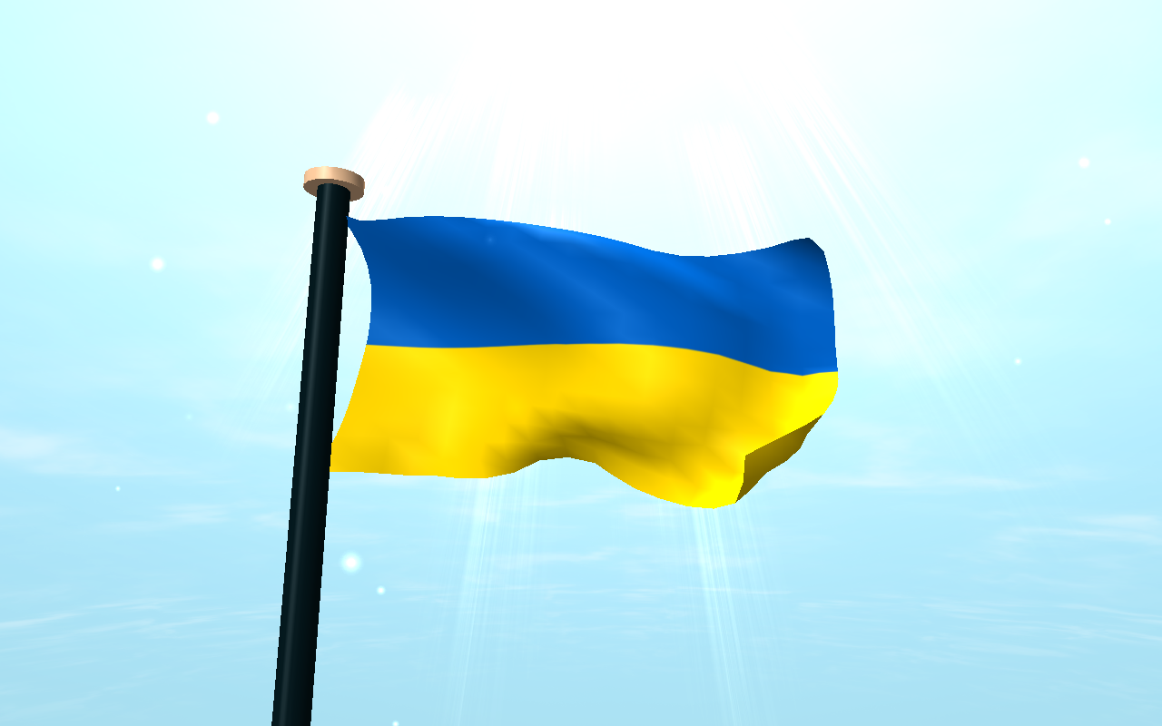 Ukraine Flag 3D Live Wallpaper  Android Apps on Google Play