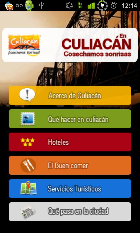 OCV Culiacan - screenshot