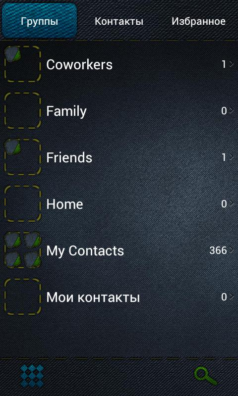 exDialer Theme Jeans - screenshot