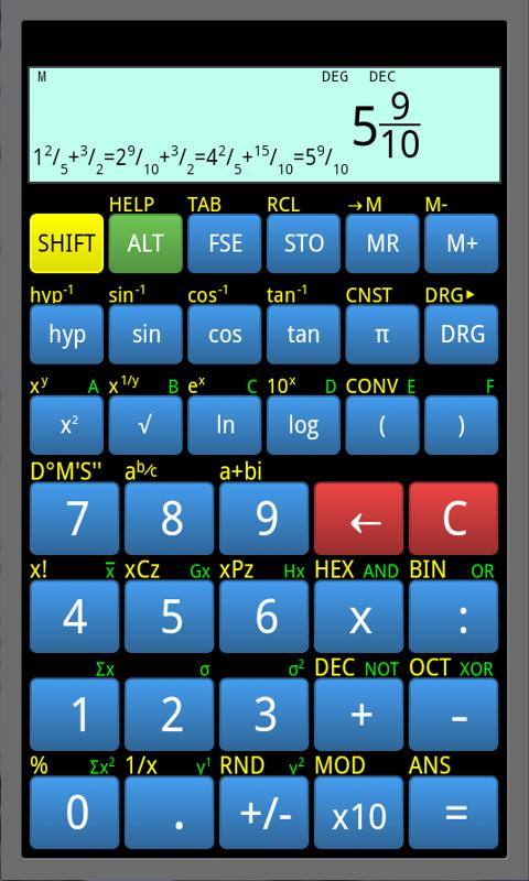 BrainCalc - screenshot