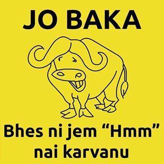 Jo Baka Collection