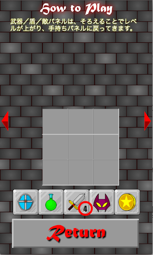 無料解谜AppのTic-Tac-Toe Dungeon|記事Game