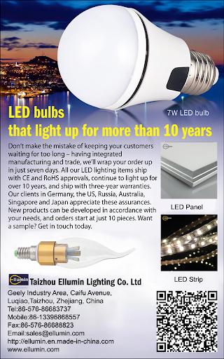 【免費書籍App】Ellumin Lighting HD-APP點子