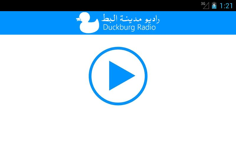 Duckburg Radio - screenshot