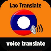 Lao Translate