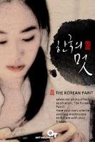 Screenshot of korea style