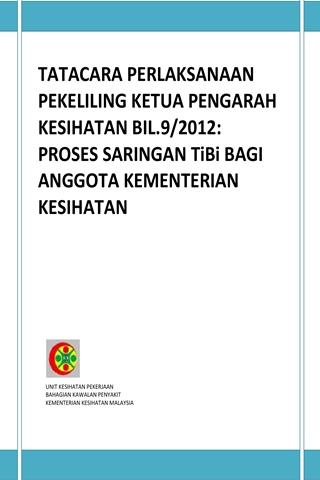 【免費書籍App】KKM / BKP TB HCW Sept 2012-APP點子