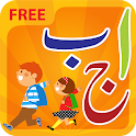 Urdu Qaida Activity Book Lite icon