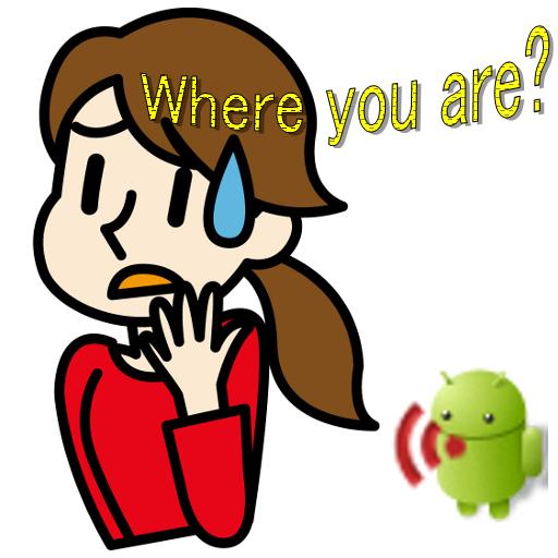 今鳴れ! 工具 App LOGO-硬是要APP