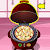 Cooking Pizza file APK Free for PC, smart TV Download